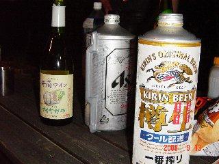 ナイヤガラとビール